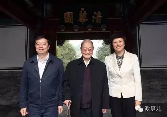 中央政治局原常委宋平到访清华大学。