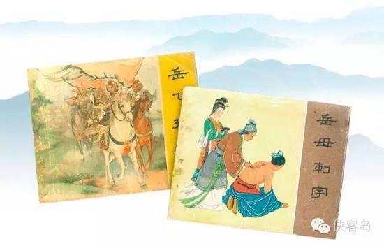 当年图文并茂的小人书,给多少人的童年带来过阅读的快乐