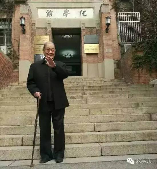 中央政治局原常委宋平到访清华大学