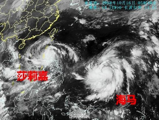 """第21号台风""""莎莉嘉""""和第22号台风""""海马"""",将同时向我国华南沿海靠近"""