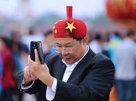 一周热图:我爱北京天安门