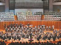 张千一交响套曲《长征》音乐会北京首演