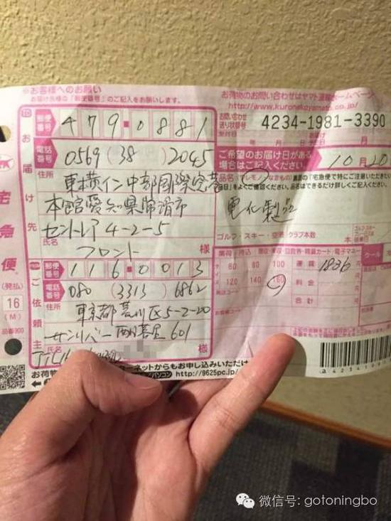 宁波旅游局:拿走日本酒店马桶盖游客非宁波籍