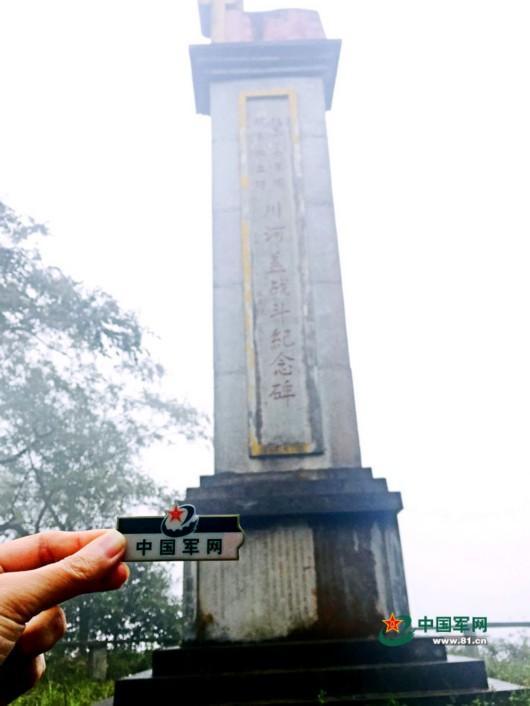 2016年10月14日,重庆秀山县赤军川河盖战役留念碑。