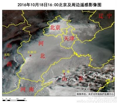 10月18日京津冀及周边地域遥感影象图。