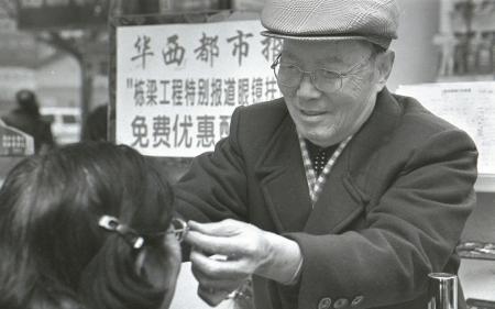 上世纪90年代,本报曾对林老进行报道。