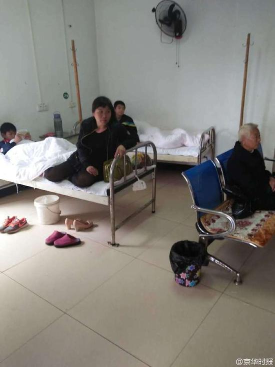 患者在诊所