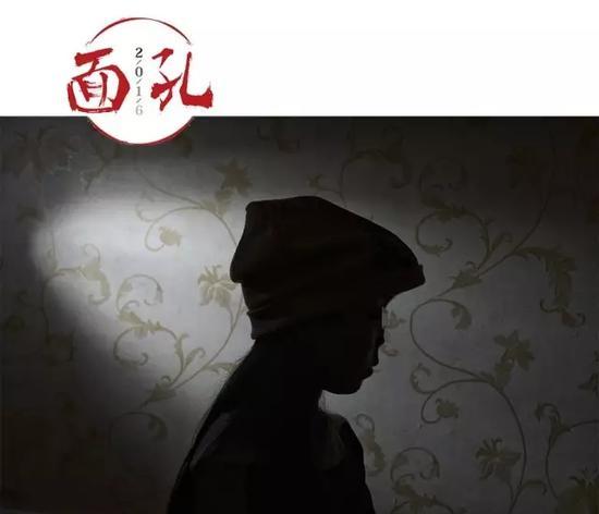 2016年10月16日,上海一整形医疗机构内,家暴中被前夫咬掉鼻子的重庆女子章小云。新京报记者王嘉宁摄