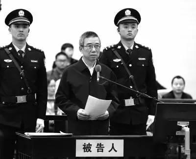 李春城被控受贿,滥用职权受审。