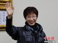 洪秀柱率中国国民党访问团抵达南京