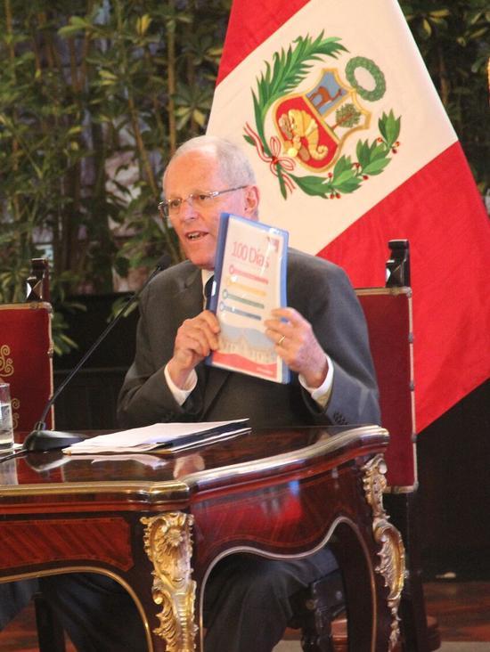 秘鲁总统举行执政百天见面会 半个小时三谈中国