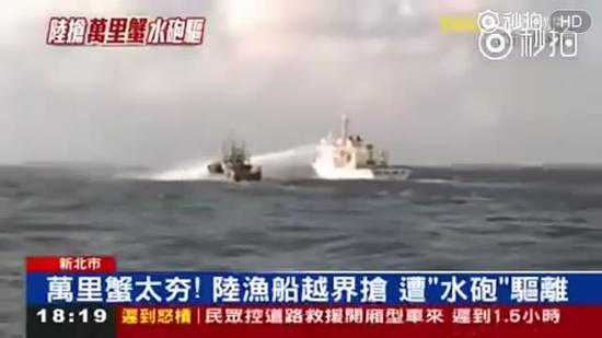 大陆渔船体量较小,船上人员只能大喊:别再喷水了,马上离开。约15分钟后,大陆渔船离开该海域。
