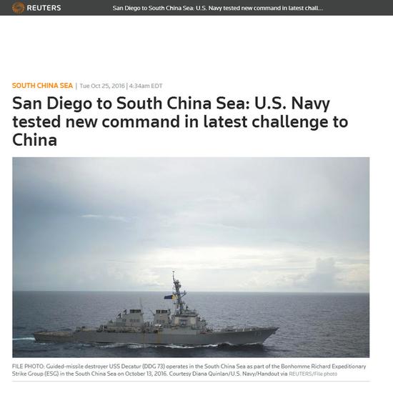 路透社25日报道:在对中国最新一次挑衅行动中,美军测试了从圣迭戈指挥南海的新系统。