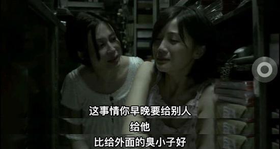 蔡卓妍饰演一个儿时被继父强奸的女性