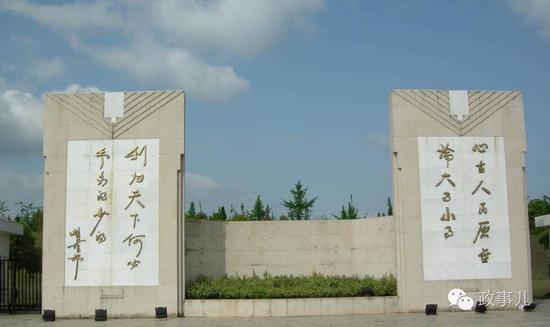 共青城富华山耀邦陵园