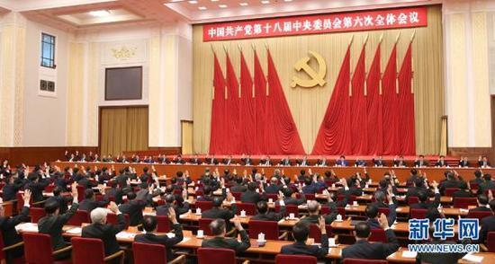 国家共产党第十八届中心委员会第六次整体会议,于2016年10月24日至27日在北京举办。地方政治局掌管会议。