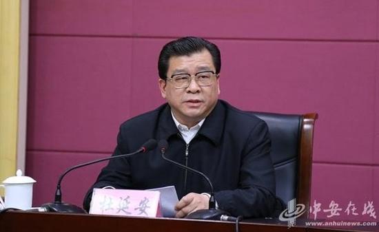 安徽省亳州市市长杜延安