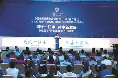 10月27日,2016澜湄国家旅游城市(三亚)合作论坛在亚龙湾开幕。