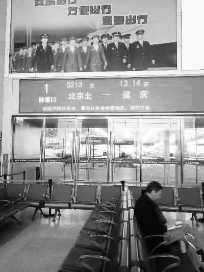 ▲北京北站明起停运,今天上午北京北站内只有少部分乘客在候车。摄/记者 耿学清