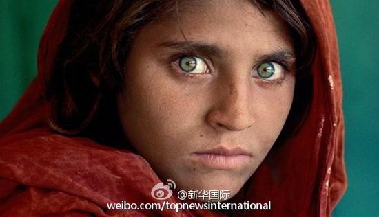 """《国家地理》封面""""阿富汗少女""""主人公被捕"""