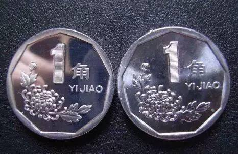 """菊花1角硬币采用了""""外圆内凹九边形""""的独特设计,材质为铝镁合金,正面为菊花图案"""
