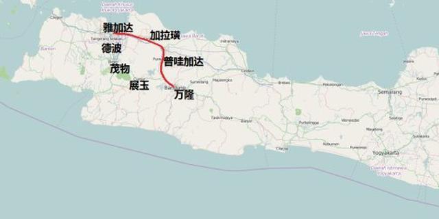 日媒:中国中标印尼铁路后工程进度缓慢