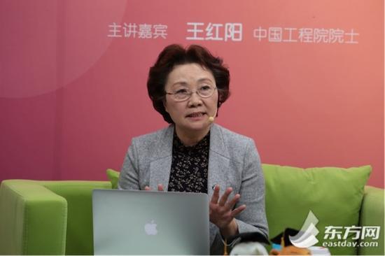 中国工程院王红阳院士为学生授课