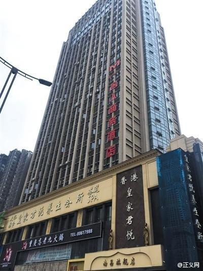 南昌检方证实副科长拥149套房 欠贷9600余万