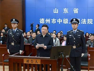 中石油原总经理廖永远受审 涉案金额近3500万