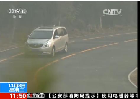 北京音乐公路亮相 轮胎摩擦声变《歌唱祖国》