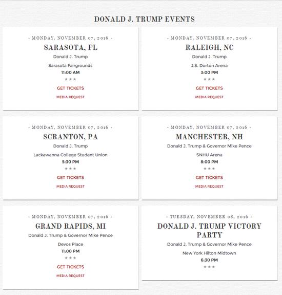 特朗普7日竞选行程。