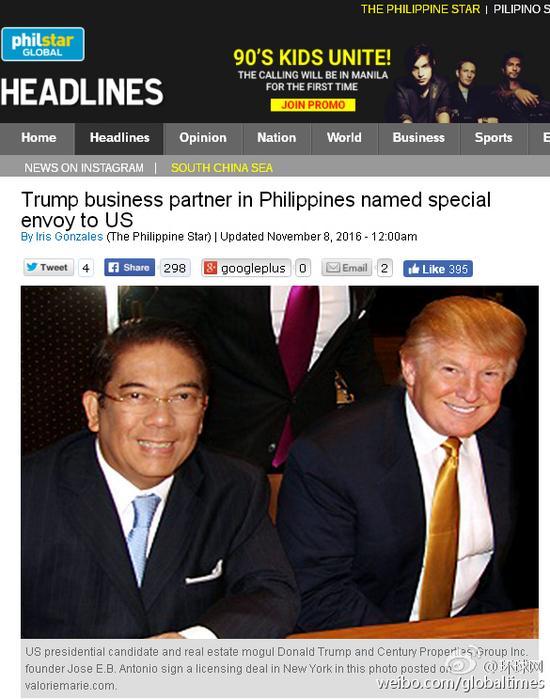 菲媒:特朗普在菲商业伙伴被任命为菲对美特使