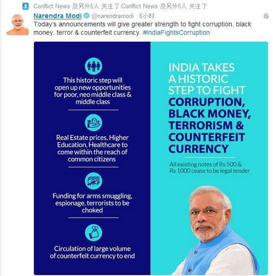 印度废除500和1000卢比面值纸币 民众挤爆ATM机