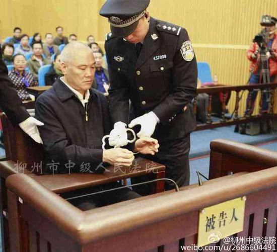 广东政协原主席朱明国受贿1.41亿被判死缓
