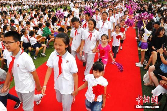 教育部:中小学生欺凌暴力 后果严重依法惩处