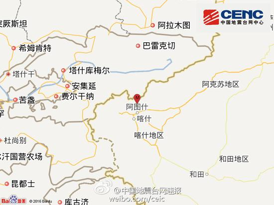 新疆阿图什市发生3.2级地震 震源深度6公里