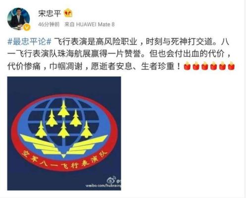 中国首位歼-10女飞行员余旭因飞行事故牺牲(图)