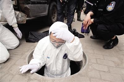 揭法医真实工作状态:化粪池找证据 让尸体说话