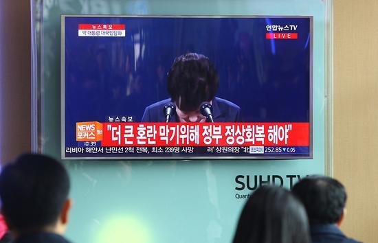 """韩媒:朴槿惠该做""""重大决断"""" 或直接宣布下台 文化 第3张"""