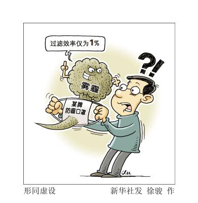 环保部:北京雾霾治理要对机动车污染精准发力