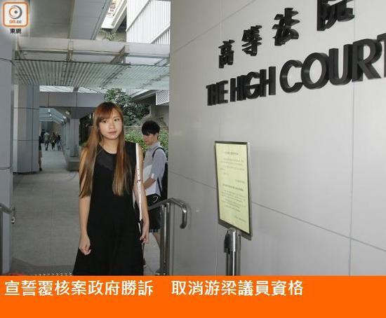 香港东网相关报道截图