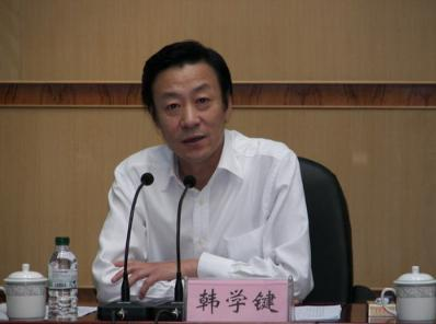 黑龙江大庆市委原书记受贿1600万被判12年6个月