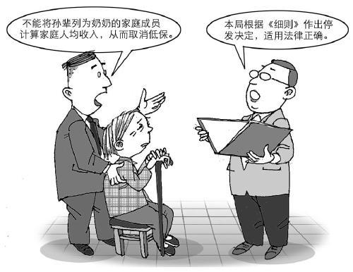 张浩/漫画