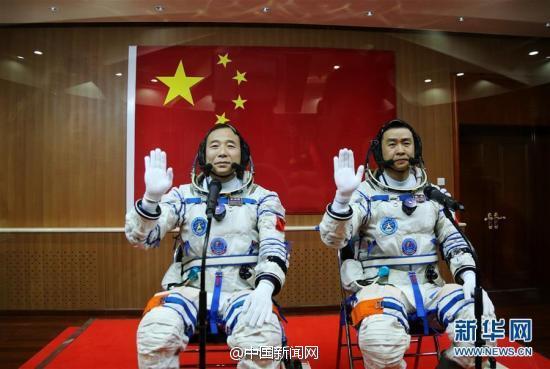 两名航天员工作已接近尾声 或将返回 新闻 第1张