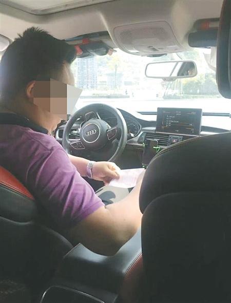 刘某驾奥迪车带家人出游网友供图