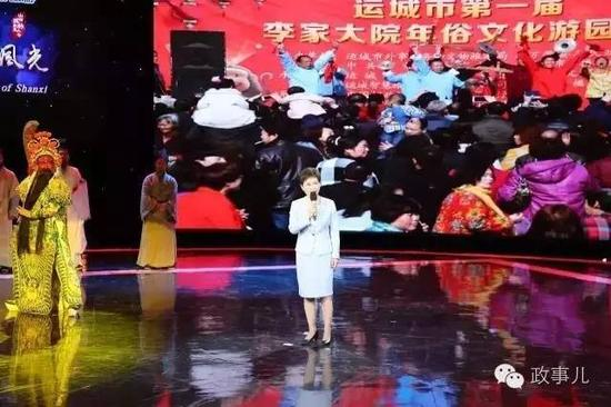 女市委书记的特别经历:进京推销苹果有何意图