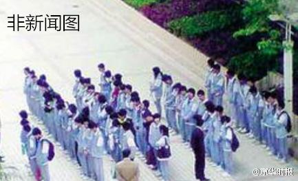 中学生冬天全班被罚站3小时 不许穿外套上厕所