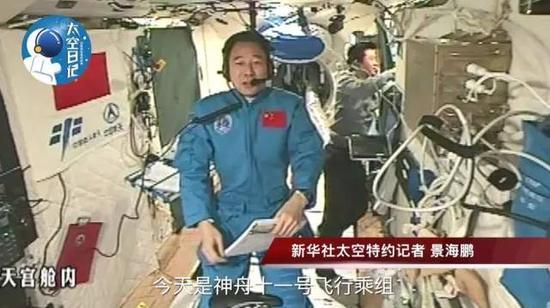 中国人实现首次在太空种菜 为深空探测储备技术