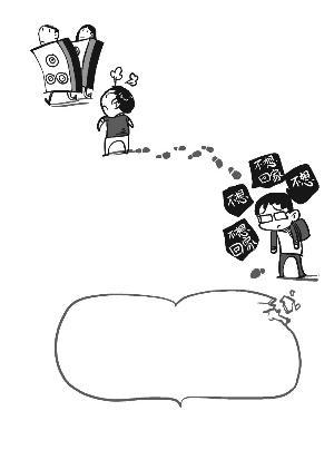 漫画 俞晓翔