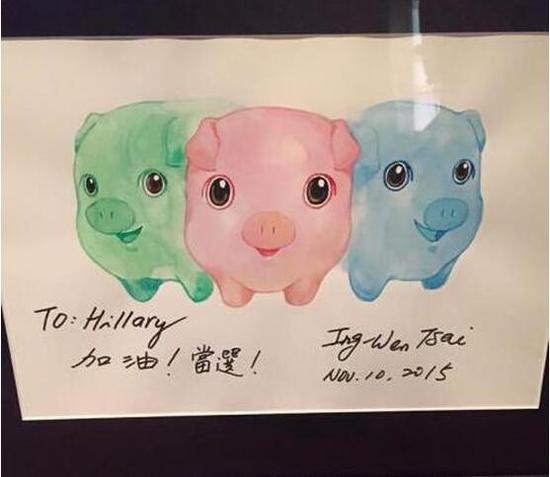 """蔡英文送给希拉里的""""三只小猪""""画像"""